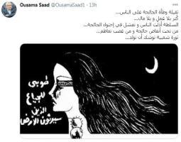 أسامة سعد : من غضب تعاظم... ثورة شعبية توشك أن تولد...