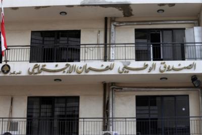 الضمان يرفع تعرفة غسيل الكلى من 154 ألف إلى 250 ألف ليرة.